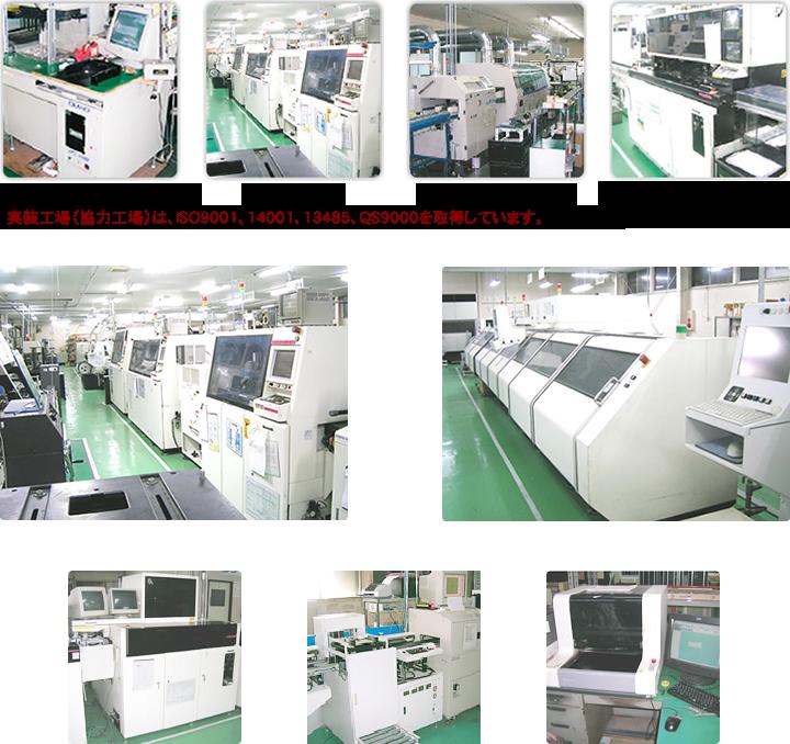 インサーキットテスター、SMTライン、DIPライン、チップマウンター