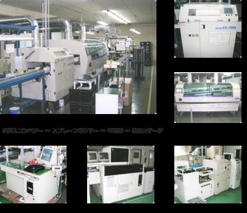 製造 量産実装の画像